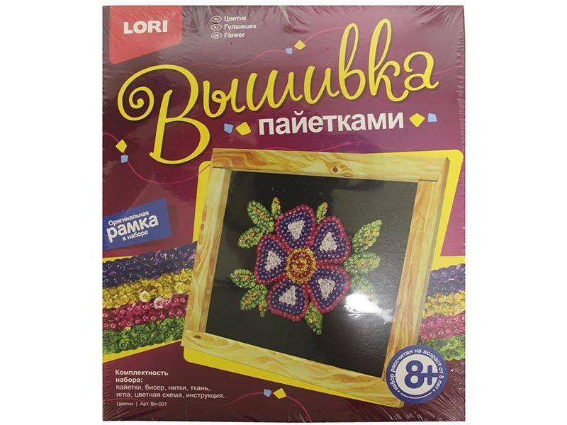 Вышивка пайетками цветик lori